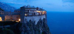 Quanto è alto il monte Athos